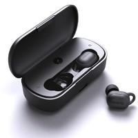 有券的上:iGene 击音 VC 蓝牙耳机 黑色
