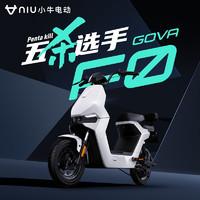 Niu Technologies 小牛电动 F0 70 TDT14Z 电动自行车