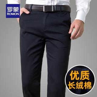 ROMON 罗蒙 休闲裤男士宽松直筒裤子商务西裤2021秋季新款工装长裤