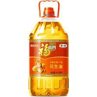 有券的上:福临门 浓香压榨一级 花生油 6.18L