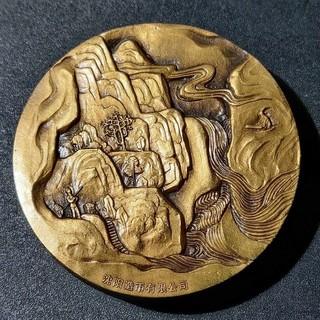 沈阳造币厂琴圣铜章 直径45mm 黄铜 浮雕工艺