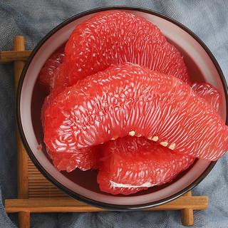 琯溪红心蜜柚  带箱2斤