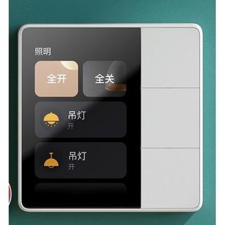MixPad 精灵智能开关套装 触屏 +语音