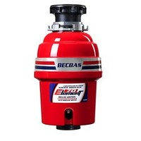 BECBAS 贝克巴斯 E70 垃圾处理器 红色