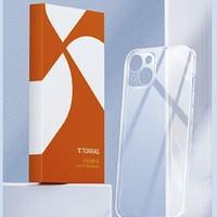 TORRAS 图拉斯 iPhone 13 手机壳
