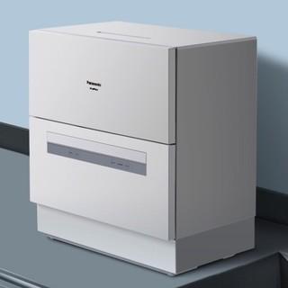 NP-K8RSH2A 台式洗碗机 5套容量