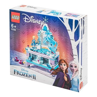 迪士尼公主系列 41168 艾莎的创意珠宝盒