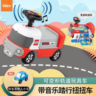 IDES ides日本多美卡合金车闯关大冒险轨道车踏行平衡车滑步车滑行车扭扭车童车儿童玩具1-6岁