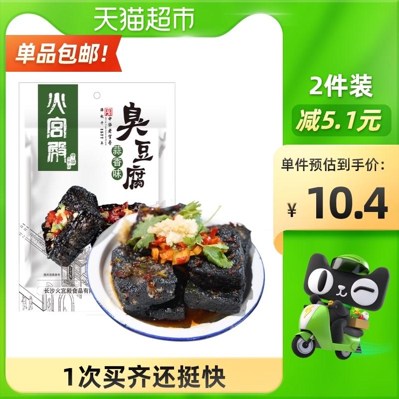 火宫殿 臭豆腐108g/包正宗长沙特产湖南特产臭干子即食 1件 蒜香味臭豆腐