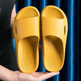 SHIFENG 始丰 简约浴室拖鞋女士家居拖鞋防滑软底情侣拖鞋男士夏季洗澡