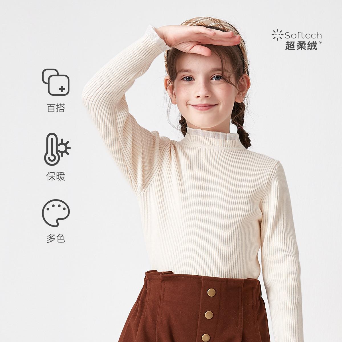 balabala 巴拉巴拉 女童毛衣