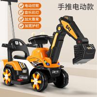 PLUS会员:zhixiang 智想 儿童挖掘机可坐人