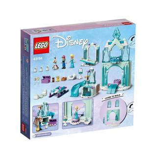 迪士尼系列 43194 安娜和艾莎的冰雪世界