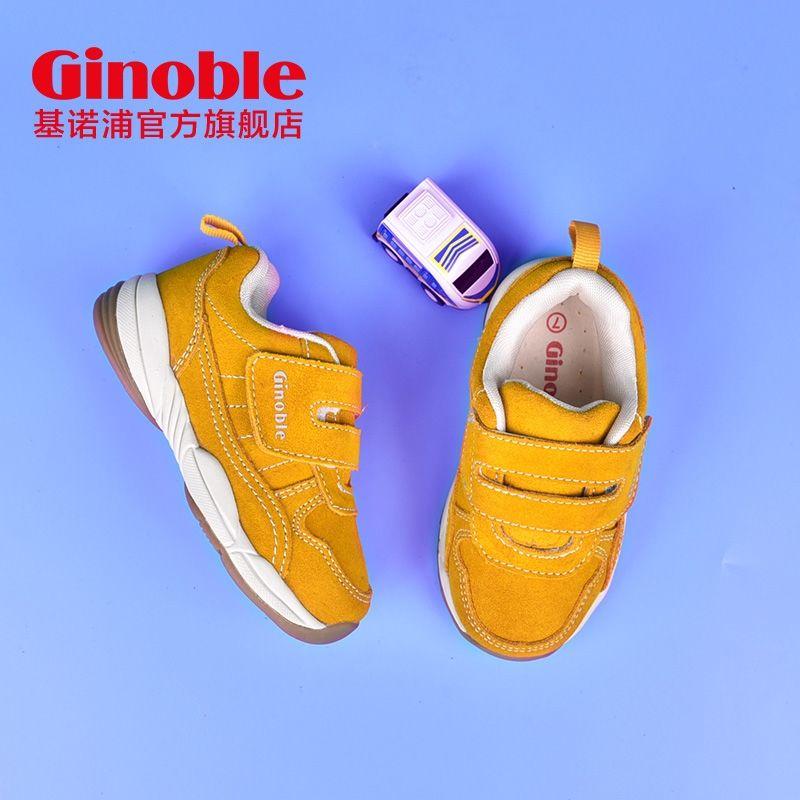 Ginoble 基诺浦 宝宝学步鞋