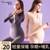 奢芬 孕妇秋衣秋裤套装怀孕期保暖内衣哺乳睡衣月子服秋冬季非纯棉 薄款-紫 XL
