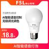 FSL 佛山照明 天猫精灵灯泡智能LED灯泡 5w智能家居语音调光球泡T
