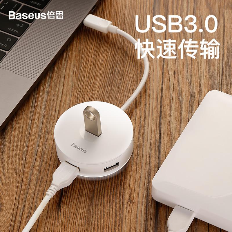 倍思 usb分线器转接头type-c转换器接口苹果笔记本电脑macbook外接扩展坞拓展坞hub一拖四口3.0多功能集线配件 USB接口【白色】四口同时扩展★支持USB3.0