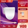 日本伊奈(INAX) 智能马桶盖全功能家用储热式除臭烘干智能坐便盖-ECL1SI 全功能带除臭烘干灰色面板7EL1长款