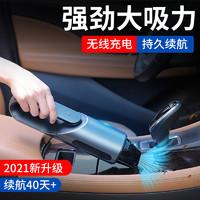 yuma 御马 车载吸尘器大吸力车用汽车无线充电家用大功率强力迷你手持两用