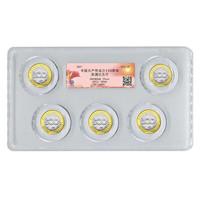 昊藏天下 中国共产党成立100周年建党纪念币5枚 众诚封装评级版
