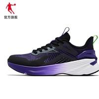 20日20点:QIAODAN 乔丹 风羚 XM45210210 男款巭Pro科技跑鞋