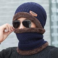 馨宝冠  针织棉帽 (帽子+脖套)加绒加厚
