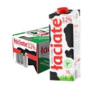 88VIP:Laciate 全脂纯牛奶 1L*12盒*2箱