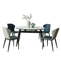 UVANART 优梵艺术 意式餐桌椅组合 一桌四椅 蓝色 1.3m