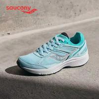 20点开始:saucony 索康尼 COHESION 凝聚14 S20628-21FW 情侣款运动跑鞋