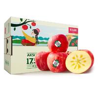 NONGFU SPRING 农夫山泉 17.5°新疆阿克苏苹果15颗装 果径80-84mm
