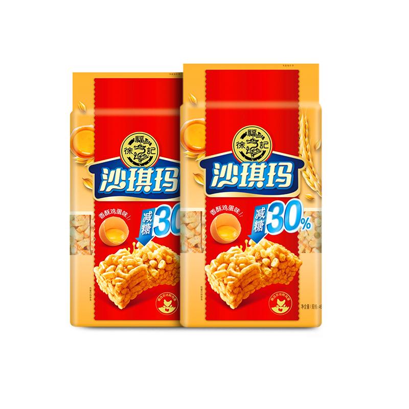 徐福记 减糖沙琪玛 香酥鸡蛋味 526g*2袋