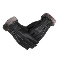 PLUS会员:TUCANO 啄木鸟 水洗皮长毛手套
