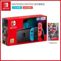 Nintendo 任天堂 国行 Switch游戏主机 续航增强版+《超级马力欧 奥德赛》卡带