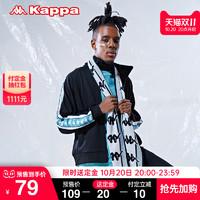 Kappa 卡帕 K08W8VW01 BANDA情侣男女围巾串标围巾