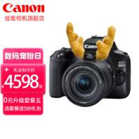 佳能200d二代 2代 入门级单反相机 vlog便携家用迷你单反数码照相机 黑色200DII EF-S18-55套机 套餐三