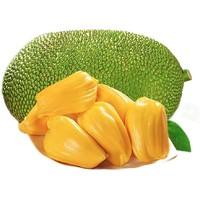 PLUS会员:沃多鲜 海南黄肉菠萝蜜 15-20斤