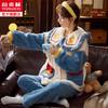 YUZHAOLIN 俞兆林 女士法兰绒家居服 WZD-293-1