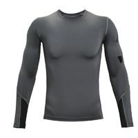 20日20点、PLUS会员:UNDER ARMOUR 安德玛 1351817 男子训练紧身衣