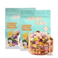 西瓜味的童话 酸奶果粒燕麦片 500g*2袋