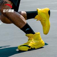 ANTA 安踏 高山流水 KT6 男款高帮篮球鞋