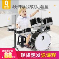 QIAO WA BAO BEI 俏娃宝贝 架子鼓儿童初学者玩具乐器爵士鼓男3-6岁宝宝敲打鼓家用