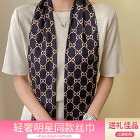 TUCANO 啄木鸟 细窄长条围巾