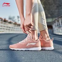 LI-NING 李宁 ARBR006 女子跑鞋