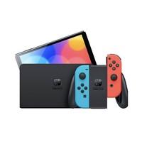 Nintendo 任天堂 switch pro新版OLED屏Nintendo任天堂NS续航增强版游戏机
