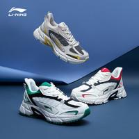 20日20点:LI-NING 李宁 ARLQ009 男士运动鞋