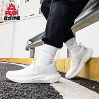 PEAK 匹克 态极3.0 E11617H-YS 男女缓震跑鞋