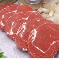 原切眼肉牛排套餐750g(600g牛排+静腌料20g*5+黄油10g*5)*2件(总价136元,13.6元/片,另有菲力可选)