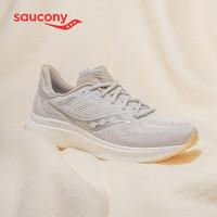 20点开始:saucony 索康尼 HURRICANE飓风23 S10615 女款跑鞋