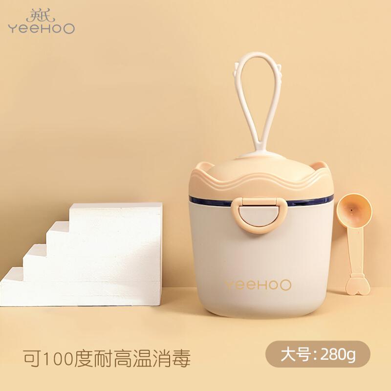 英氏(YEEHOO 便携式皇冠奶粉盒