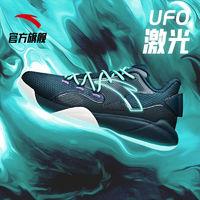 ANTA 安踏 UFO-激光 男耐磨缓震运动战靴